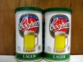 200807181448340.coopers lager.JPG?shopping_cart_id=3468458&menu_id=125&image_url=200807181448340.coopers+lager.JPG