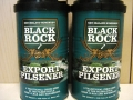 201310221415160.black rock1.7kg Export Pil.JPG?shopping_cart_id=2048620&menu_id=118&image_url=201310221415160.black+rock1.7kg+Export+Pil.JPG